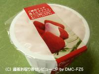 img/070325ichigo2