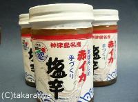 img/070709shiokara1