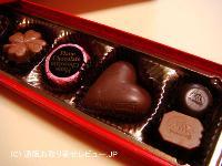 モロゾフプレーンチョコレート