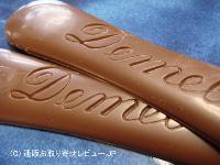 でめる 猫ラベルソリッドチョコレート
