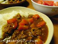 img/080703curry3