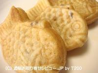 img/081218taiyaki3