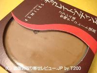img/090121chocolat1