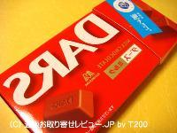 img/090122gyakudars1