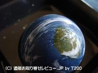 img/090202gaia1
