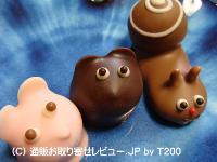 img/090206yosei1