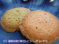 img/090314yokumoku7