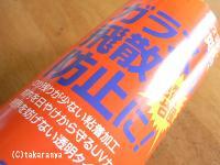 img/090809boshi1
