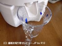 img2/090519glass