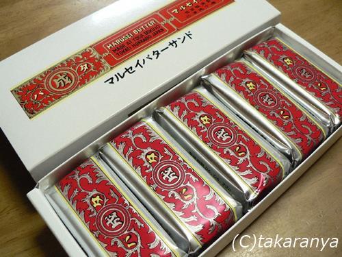 赤いパッケージが印象的なマルセイバターサンド