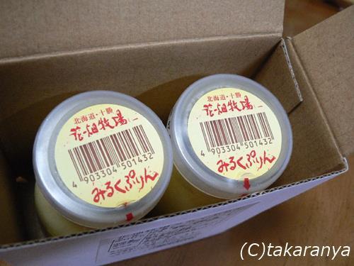 060728hanabatakebokujo3