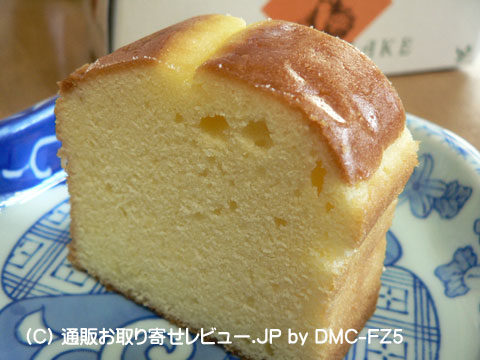 深川養鶏農業協同組合のチーズケーキ