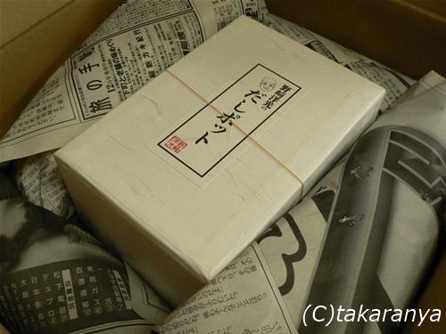061231dashi_pot3