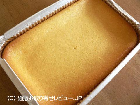 アリスの焼きチーズケーキ