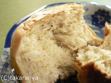 生命のパン「あんしん」