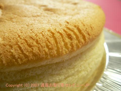 神戸スイーツ:スフレチーズケーキ