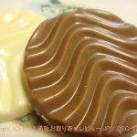 ロイズピュアチョコレート
