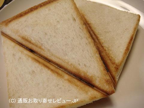ピザ風ホットサンド