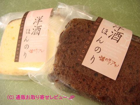 ロリアン焼き菓子