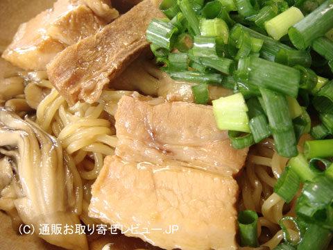 ローミン(撈麺)を作ってみた