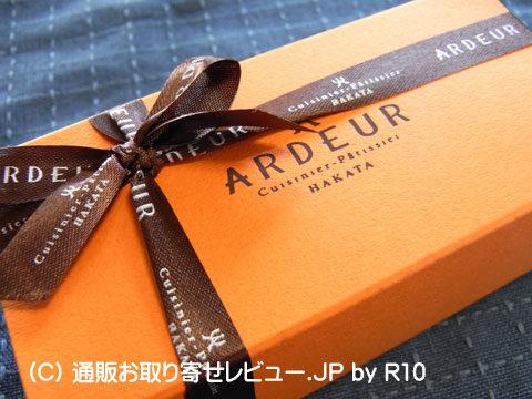 博多アルデュール/ARDEURの美味しいマカロン