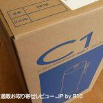 日本ガイシのファインセラミックフィルター浄水器C1(シー・ワン)