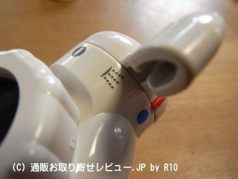 浄水器C1(シー・ワン)設置編