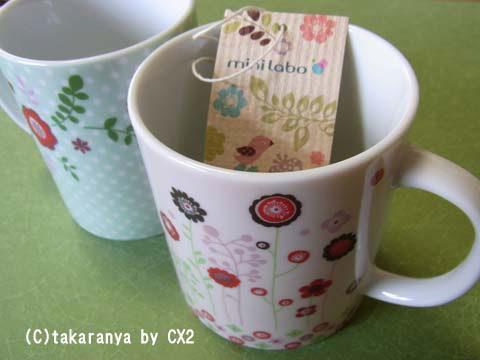 可愛いミニラボのマグカップ