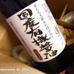 足立醸造の国産有機醤油・米こうじ味噌