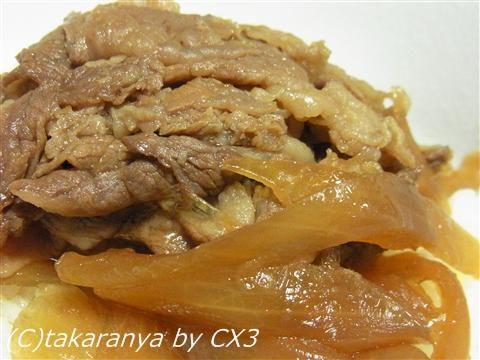 炭火焼肉たむらのお肉が入ってタレも使ったカルビ丼の具