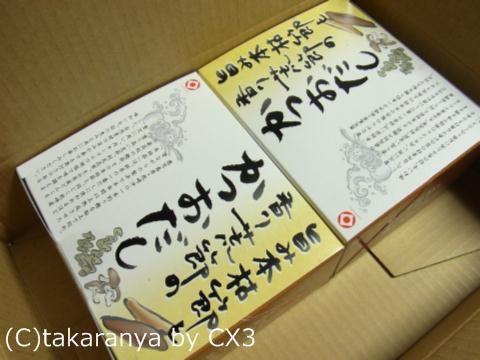 旨み本枯節と香り荒節のかつおだし:日本食品工業