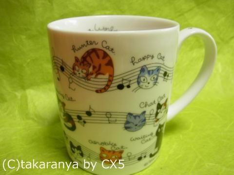 かわいい猫と音楽のマグカップ、CatWorldMusic