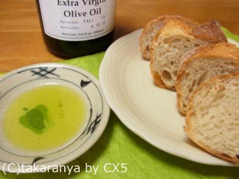 バリアーニオリーブオイルをパンにつけて食べてみた