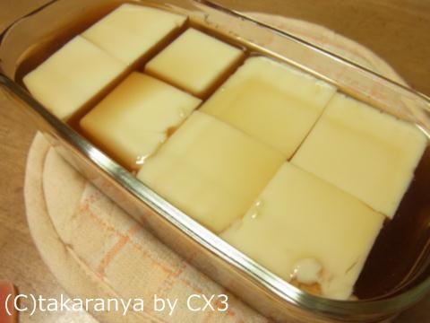 レンジパックで簡単湯豆腐