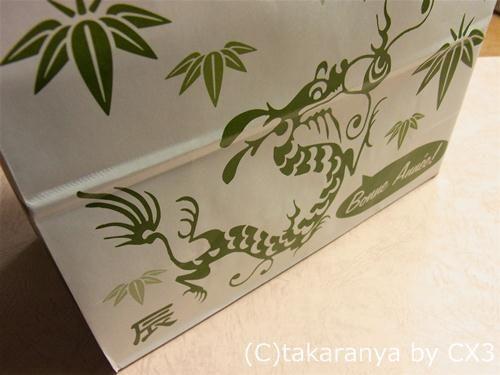 ルピシア冬の福袋ネタバレ:紅茶フレーバード5000円竹