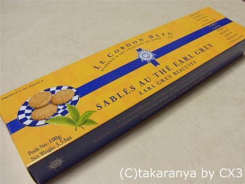 ル・コルドン・ブルーの紅茶味ガレット