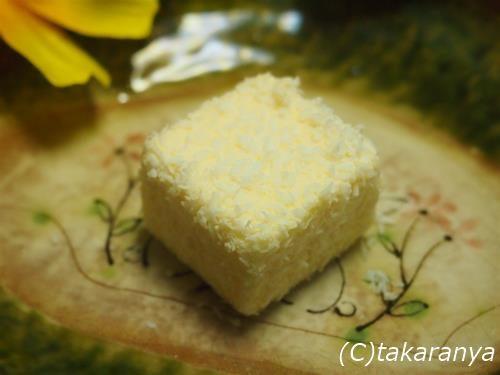 フロマージュの杜☆チーズケーキスクエア