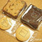 パティスリー・サダハル・アオキ・パリの焼き菓子