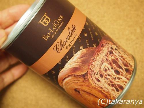 ボローニャパンの缶詰め