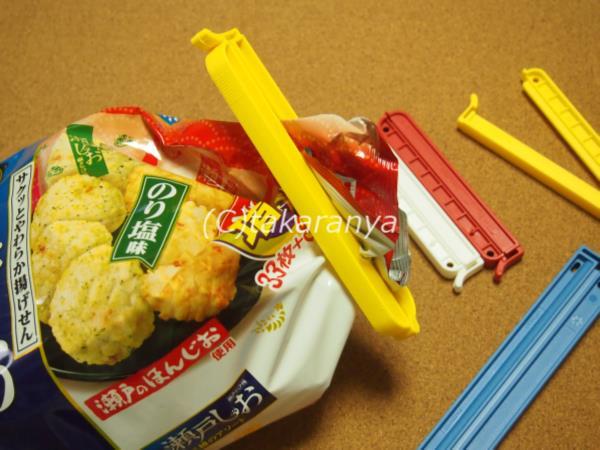 大袋のお菓子の封をするのに便利な大きなクリップイット