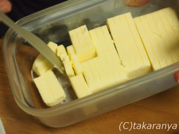 付属のバターナイフ