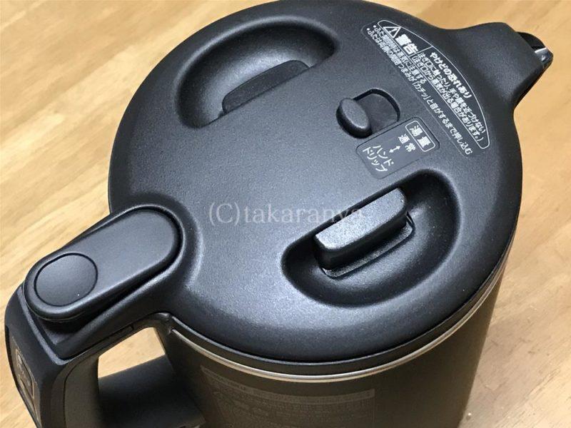 コーヒードリップ機能が嬉しい象印電気ポット
