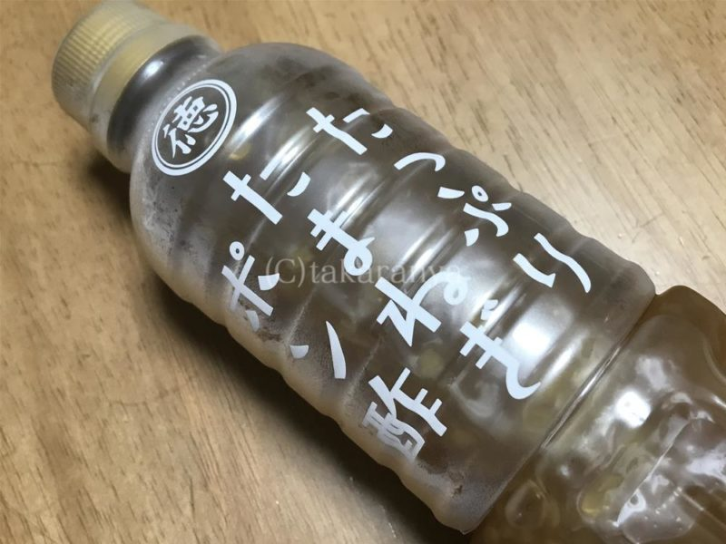 徳島産業たっぷりたまねぎポン酢