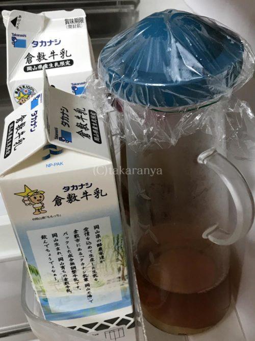 ルピシアオリジナルハンディークーラーで水出し紅茶