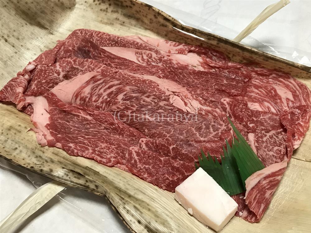 辰屋神戸牛しゃぶしゃぶ肉