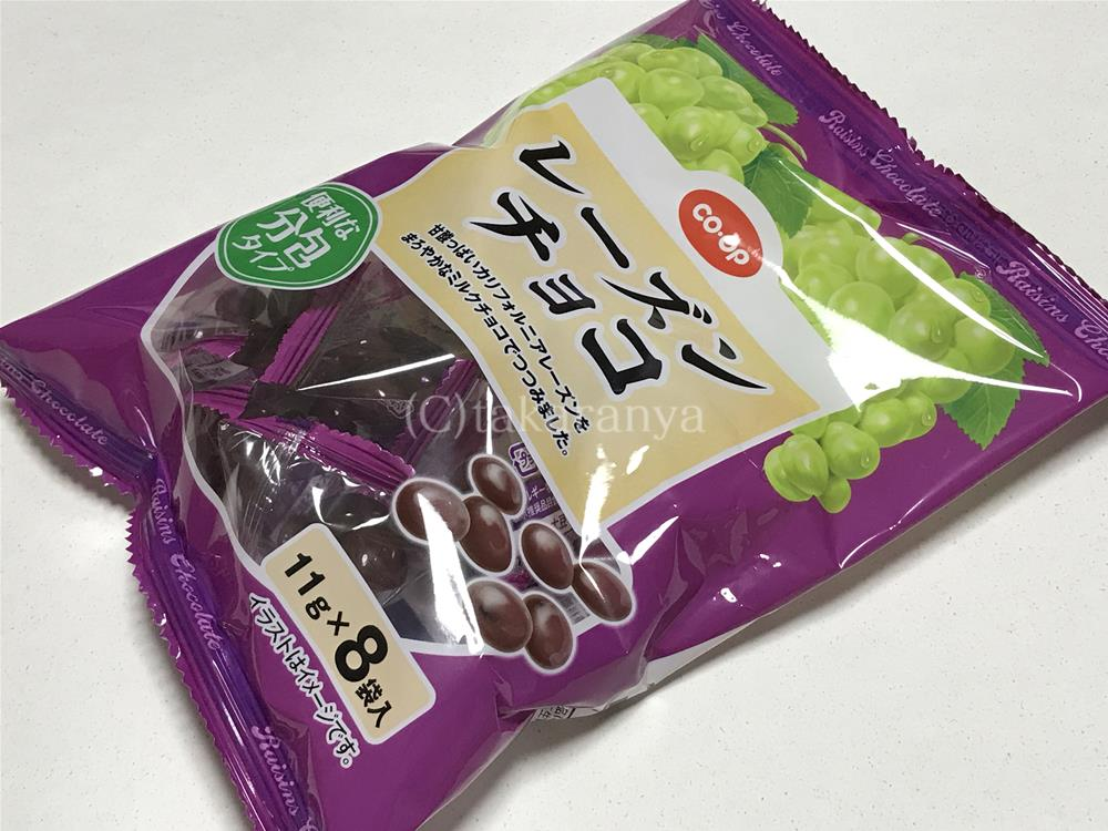 coopレーズンチョコ