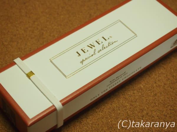 モロゾフのバレンタインチョコレートパッケージ